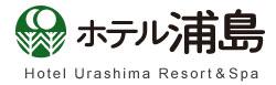 호텔 우라시마 혼칸 (ホテル浦島)