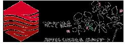 비와코 료쿠스이테이 (びわこ緑水亭), 비와 호