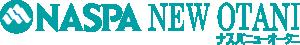 나스파 뉴 오타니 (NASPAニューオータニ)
