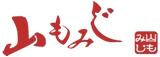 유후노오야도 야마모미지 (由布の御宿 山もみじ)