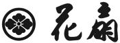 히다테이 하나오기 (飛騨亭花扇)
