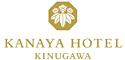 기누가와 가나야 호텔 (鬼怒川金谷ホテル)