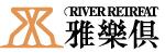 리버 리트리트 가라쿠 (リバーリトリート雅樂倶)