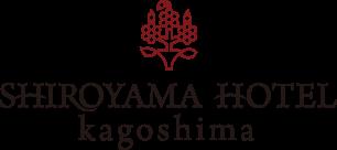 시로야마 호텔 가고시마 (城山観光ホテル)