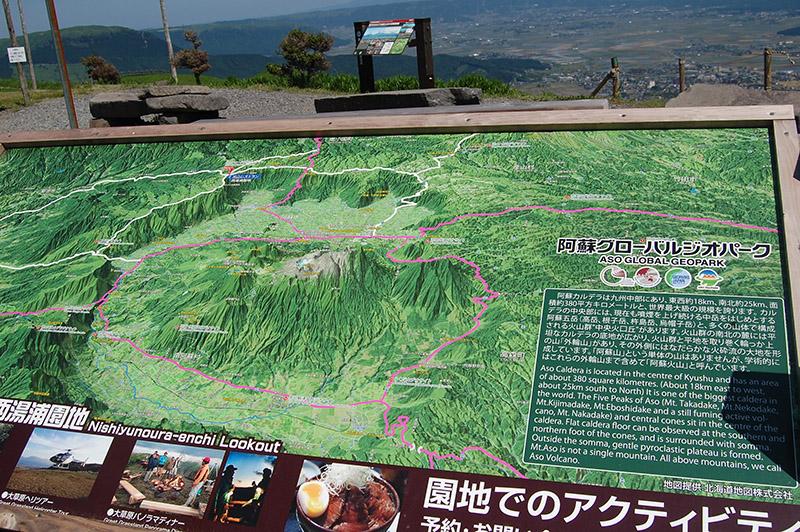 7熊本から湯布院まで DSC_0477s