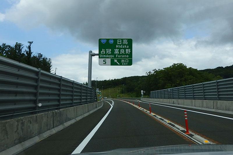ドライブ北海道1_08