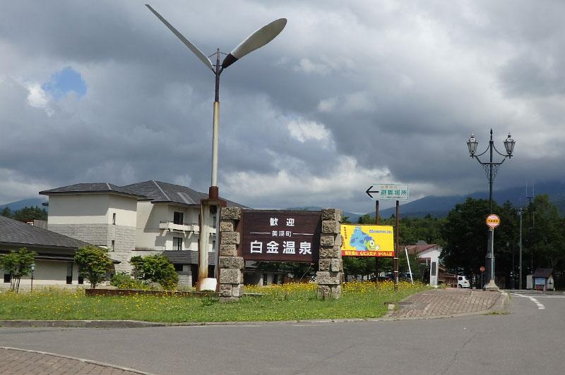 ドライブ北海道2_33