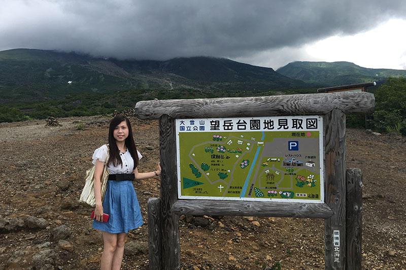 ドライブ北海道2_30