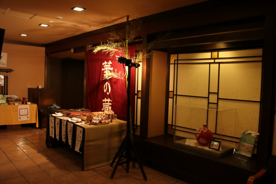 2-36_hanakaido-588
