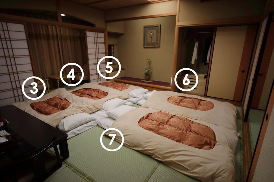 2-39_hanakaido-594num
