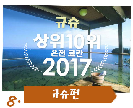 2017info各エリア_kr08