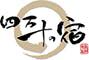 시만토노야도 (四万十の宿)