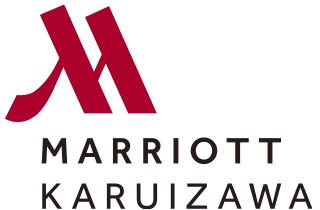 가루이자와 메리어트 호텔 (軽井沢マリオットホテル)
